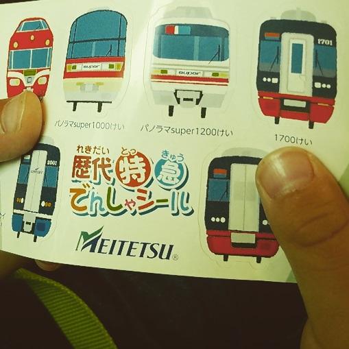 名鉄の歴代特急電車シール