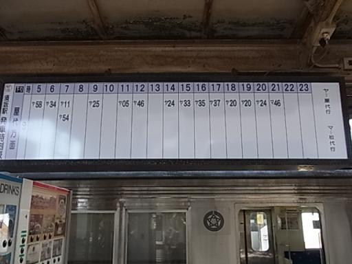 須坂駅01