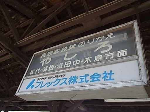 屋代駅02