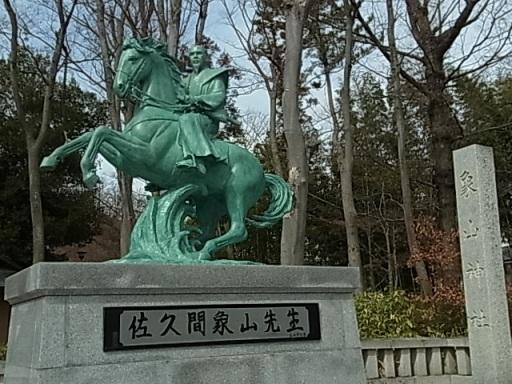 佐久間象山像