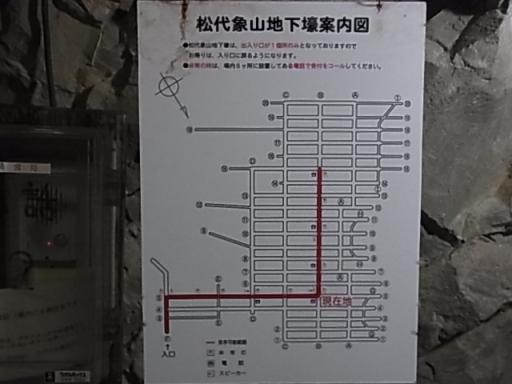 松代大本営跡09
