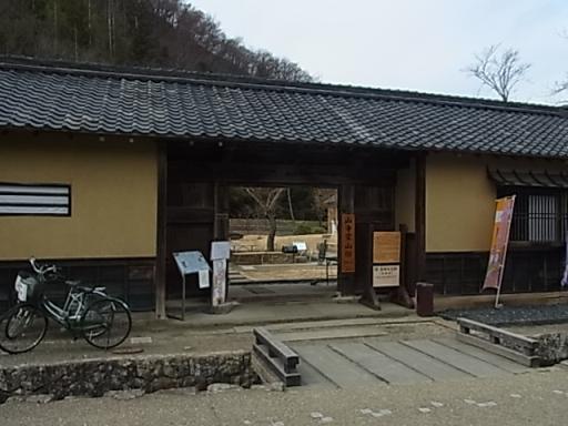 山寺常山邸01