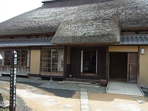 旧・樋口邸
