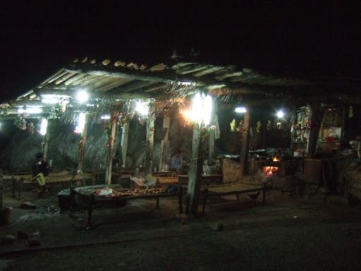 青空レストラン