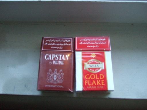 パキスタンの煙草