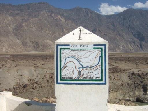 三大山脈ジャンクションポイント01