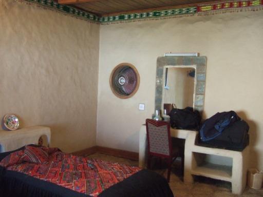 Shangrila Indus viewの部屋