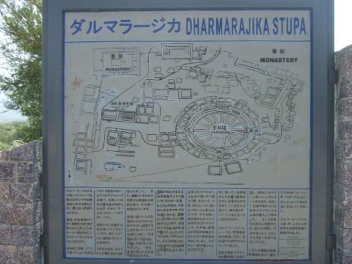 マップ:ダルマラージカー