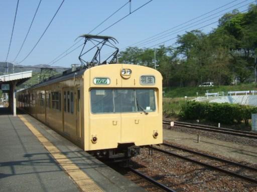 秩父鉄道車両01