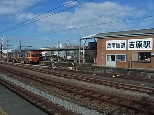 吉原駅03