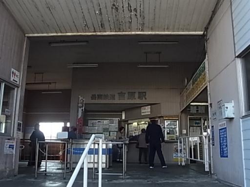 吉原駅04