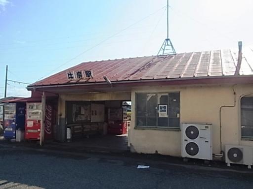 比奈駅01