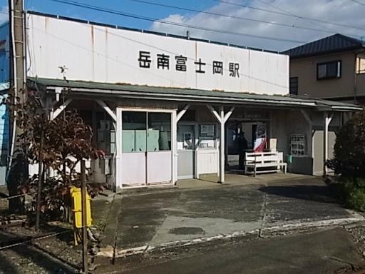 岳南富士岡駅02