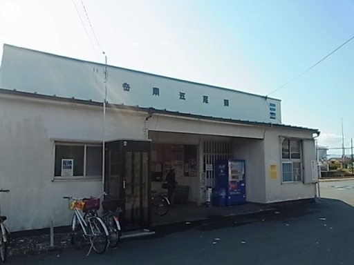 岳南江尾駅01