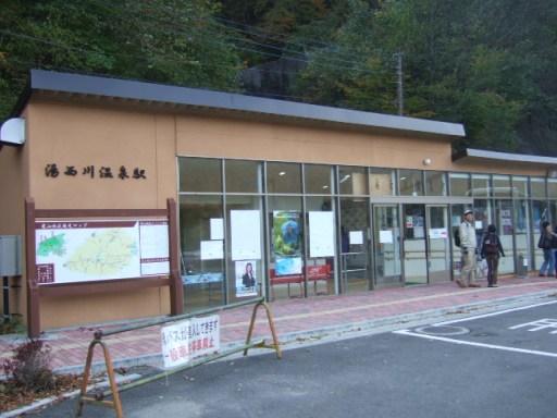 湯西川温泉駅01