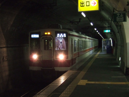 湯西川温泉駅02