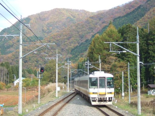中三依温泉駅02