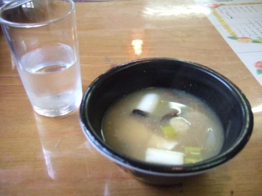 かじか食堂03