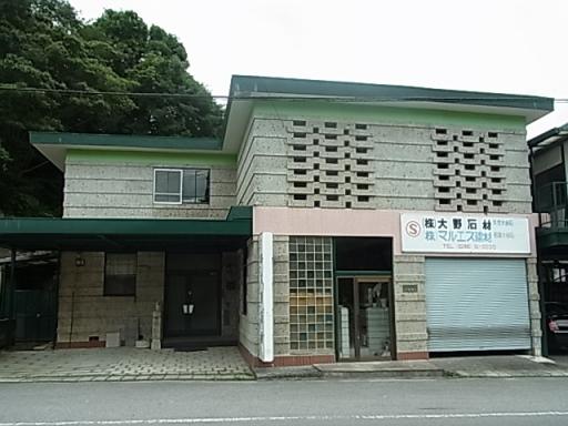 大谷石の建物02