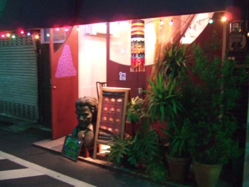 GatemoTabum(ガテモタブン)-01