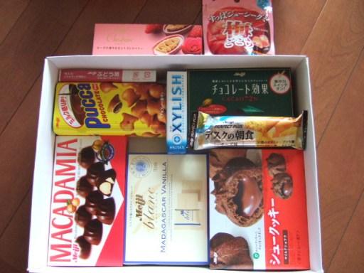 明治製菓からのプレゼント-02