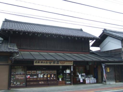 昭和の街並み01