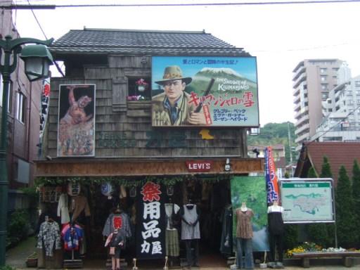 昭和の街並み02