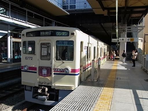 京王6000系01