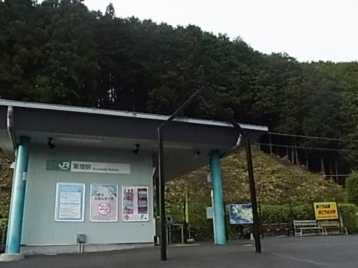 軍畑駅01