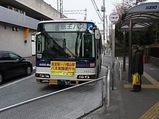 実験運行バス