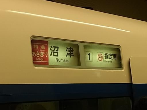 JR東海371系03
