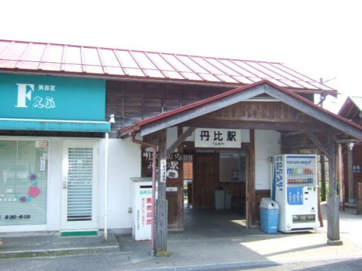 丹比駅01