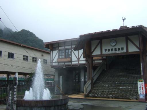 宇奈月温泉駅舎