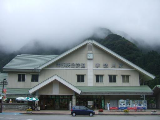 宇奈月駅舎