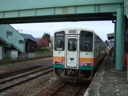 フラワー長井線の車両
